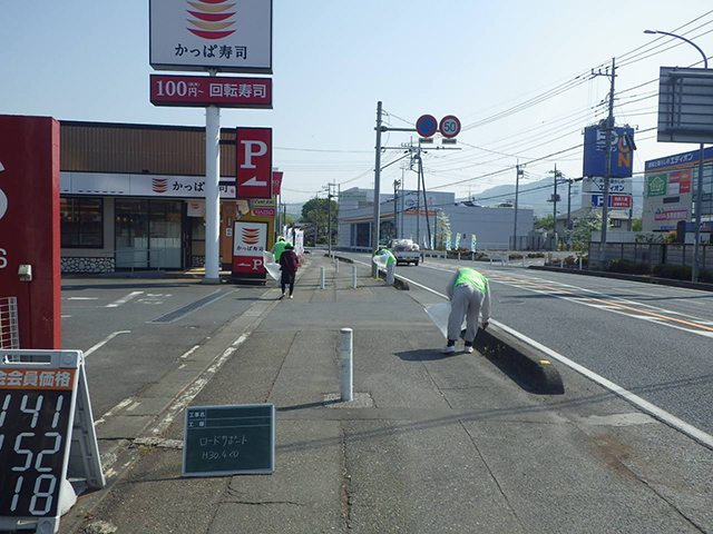 年4回実施の国道140号ゴミ拾い